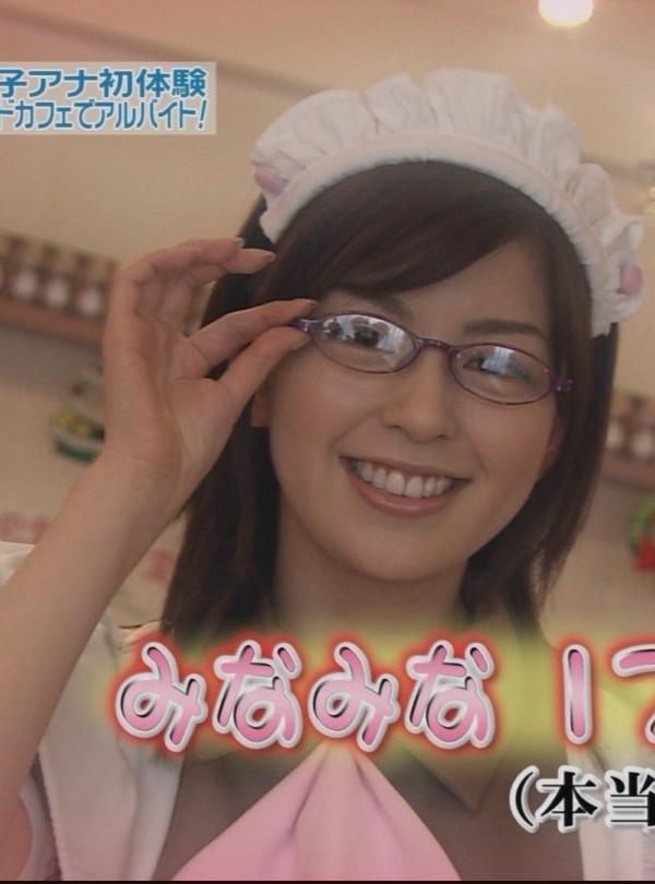中野美奈子の画像 p1_18